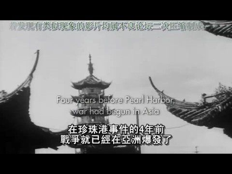 Nanking Massacre part 1/9 | Parts 1-9 are on my Documentaries & News board. (DB)