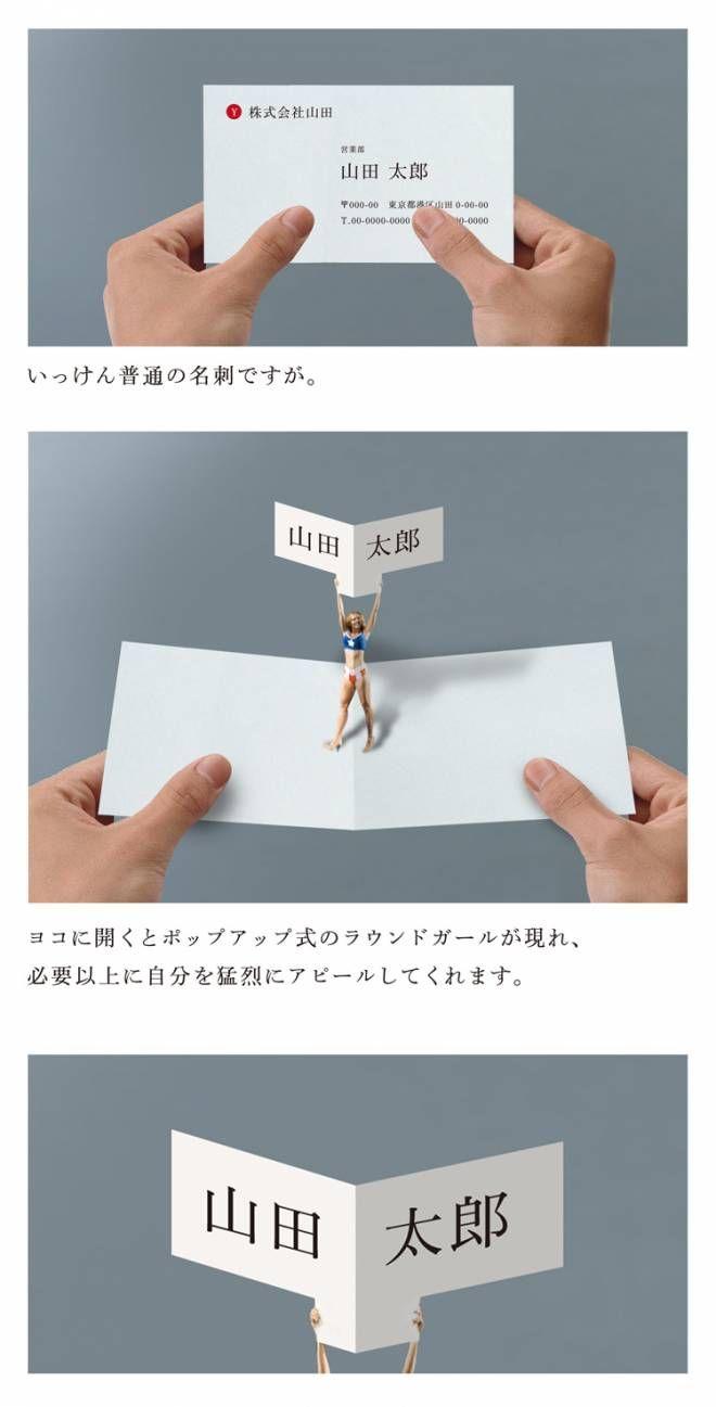 popup-card