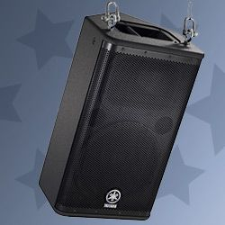 """Yamaha DSR112 Powered PA Speaker (1300 Watts, 1x12""""): Behold professional sound quality with this powered speaker by Yamaha. Its advanced design employs digital sound processing and integral digital tuning."""