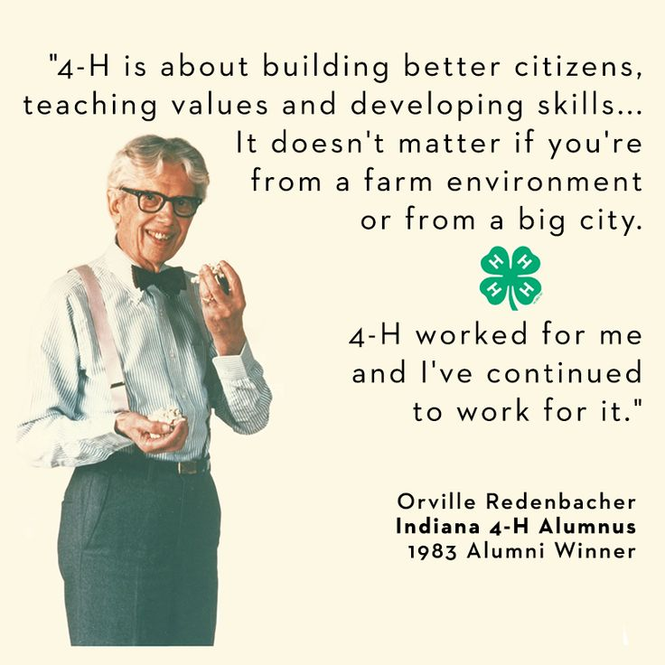 """""""4-H is about building better citizens, teaching values and developing the skills necessary to leading a good and profitable life. And it doesn't matter if you're from a farm environment or from a big city. 4-H worked for me and I've continued to work for it."""" - Orville Redenbacher, Indiana 4-H Alumnus"""