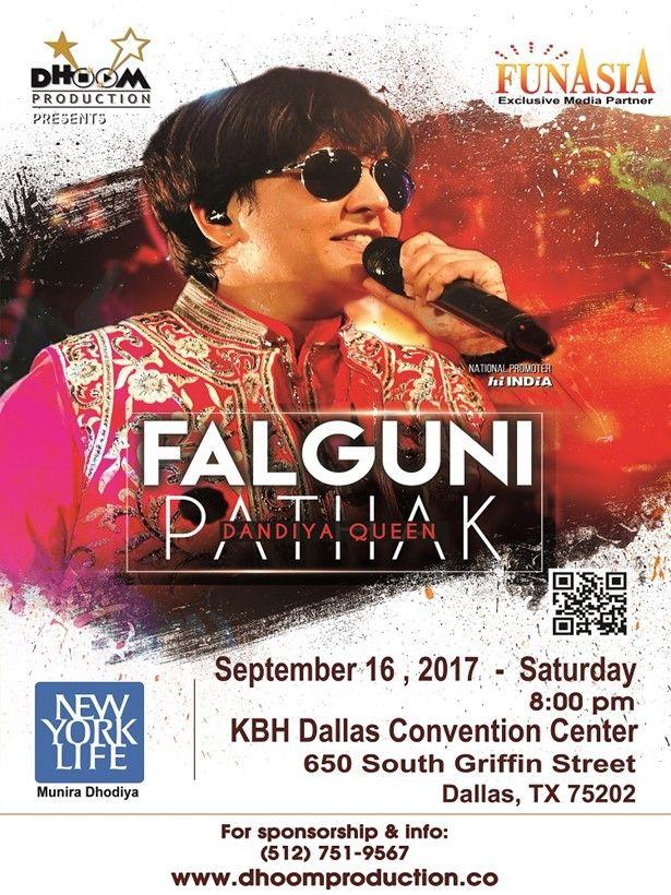 Falguni Pathak Dandiya & Raas Garba Live in Dallas in KBH Dallas Convention center, Dallas, TX | Indian Event