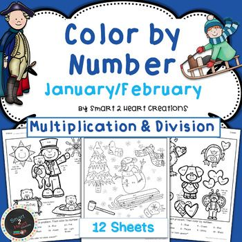 64 best Math images on Pinterest Calculus, Math and Mathematics - new math coloring pages 4th grade