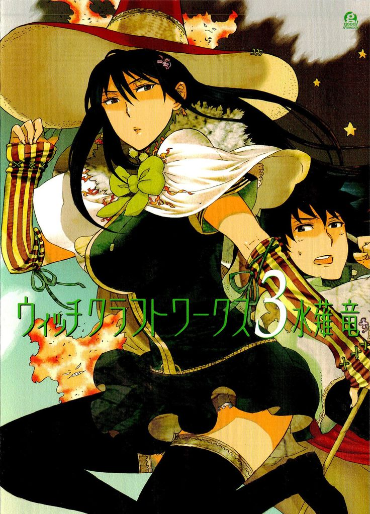 """Witch craft works  """"divine intervention"""" by fhána  """"Witch Activity"""" (ウィッチ☆アクティビティ) by KMM-dan"""