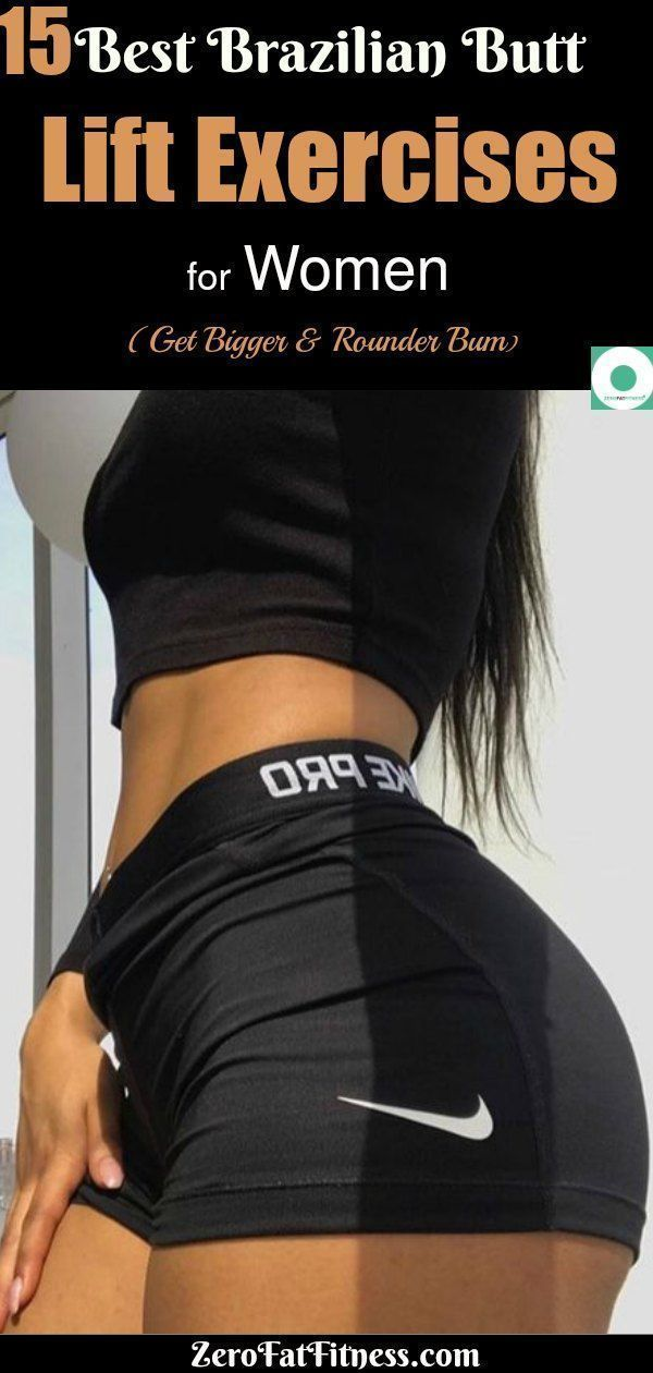 How To Grow Your Glutes And Thighs |  Glute Isolation Workout . Aerobics in any …