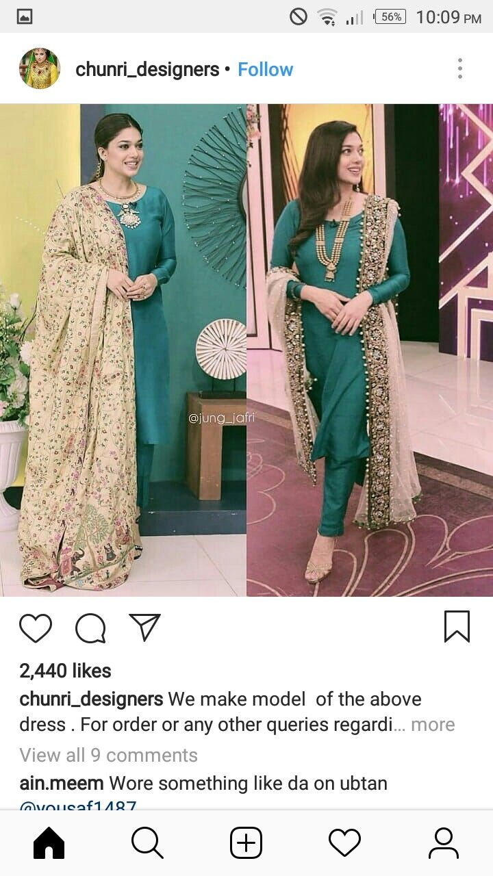 7b42ddb771b8 Pin by Rabail Arslan on Casual Suits in 2019   Pakistani dresses, Mehendi  outfits, Ethnic dress