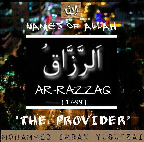 Names of ALLAH ( 17-99 )