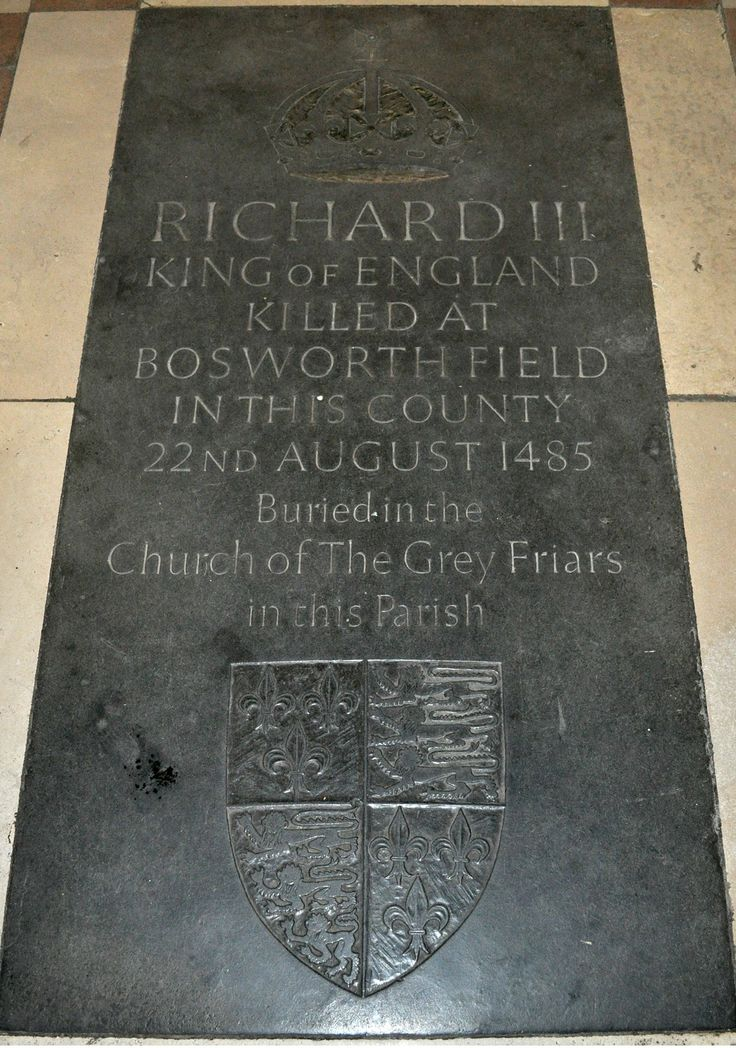 This is the memorial plaque to Richard III in Leicester Cathedral - Have his bones finally been found? And will they finally be interred here? Find out on Monday morning, 4 February 2013!