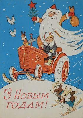 Советское детство: Худ. В.Волков п1965Полиграфический комбинат им. Я....