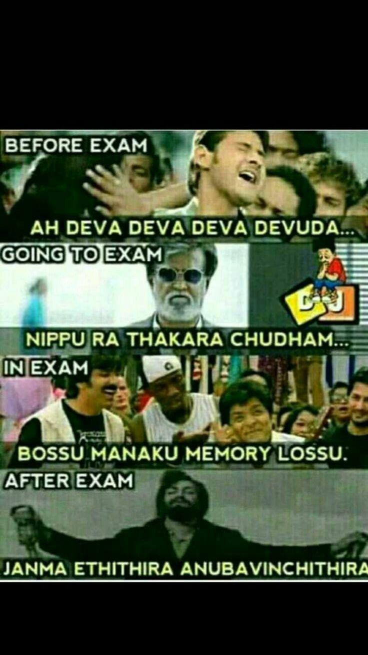 Pin By Snooriyasultana On Funny Funny Teacher Jokes Really Funny Memes Fun Quotes Funny