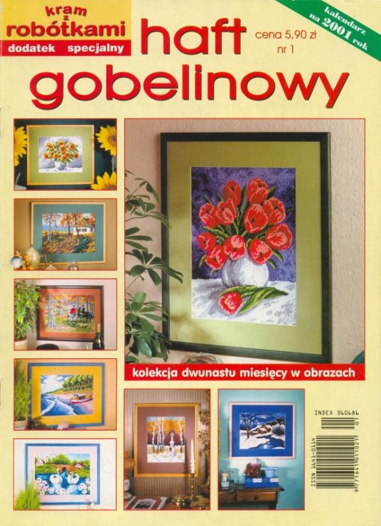 Gallery.ru / Фото #1 - 2000-01 - SvetlanN
