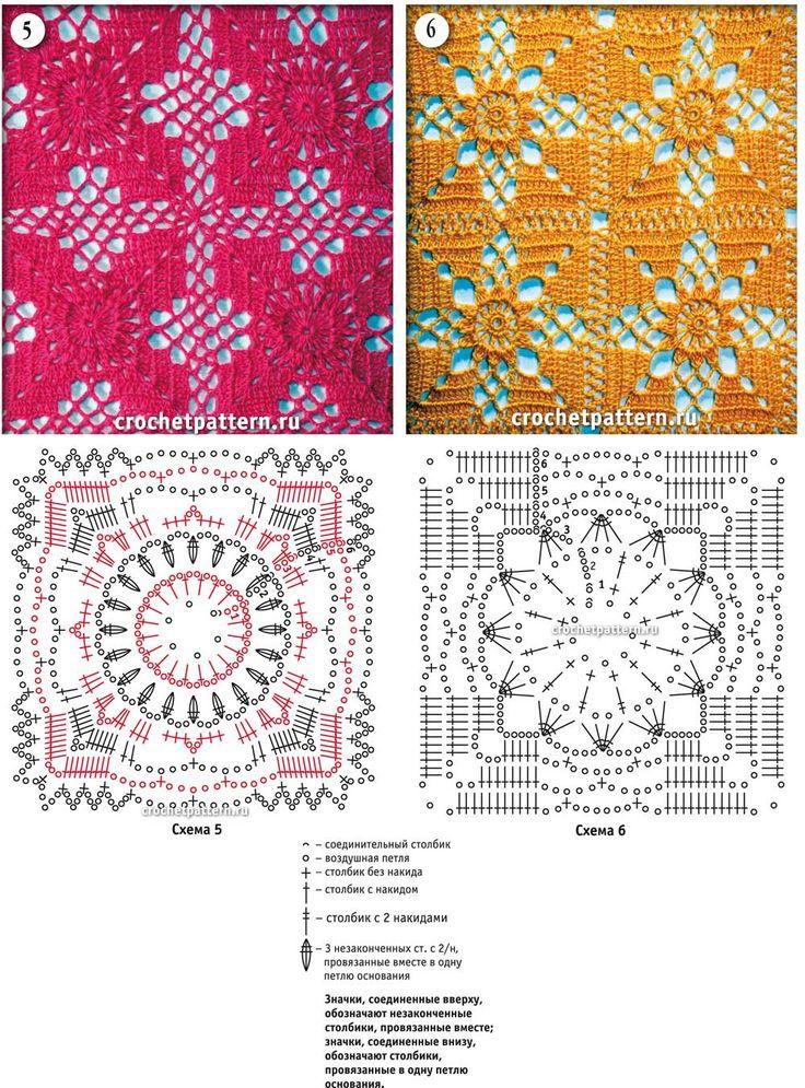 1000 images about crochet graphics on pinterest. Black Bedroom Furniture Sets. Home Design Ideas