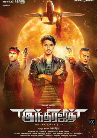 torrent movies 2019 bollywood