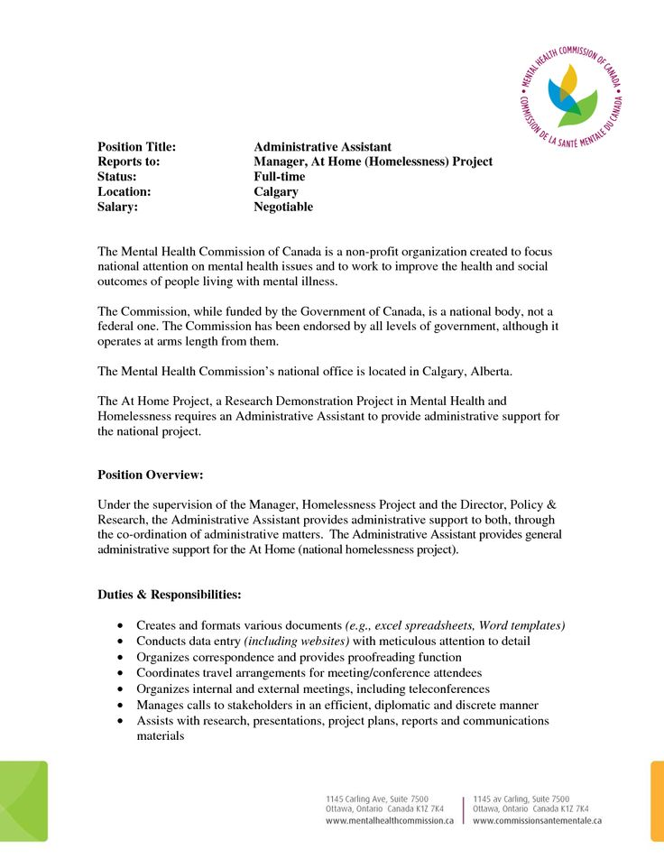 Sample Resumes For Administrative Assistant Positions Samples Sample