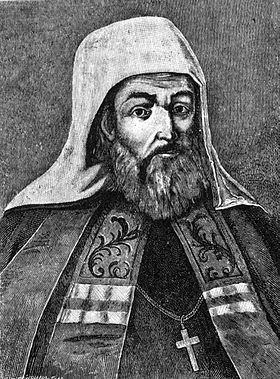 Prince Gregory, a monk Gedeon (died 1713), was the Metropolitan of Kiev.