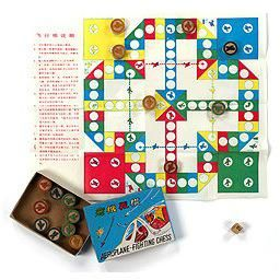 """Electric Works Bookstore : 1980's Chinese """"Board"""" Game: Aeroplane Flying Chess - Chinese Games"""