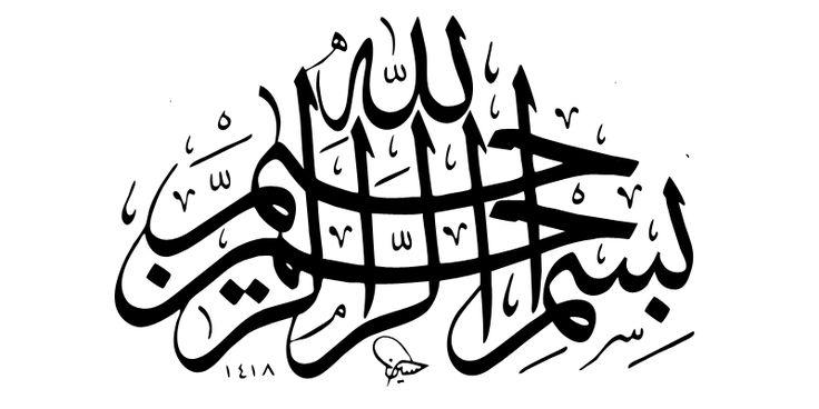 bismillah logo template 07