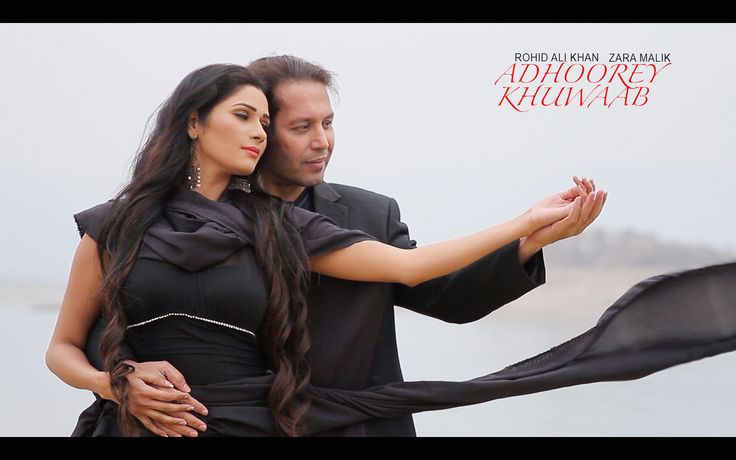 https://flic.kr/p/Ty2N8p   RAK ZARA   Rohid Ali Khan and Zara Malik in ADHOOREY KHUWAAB