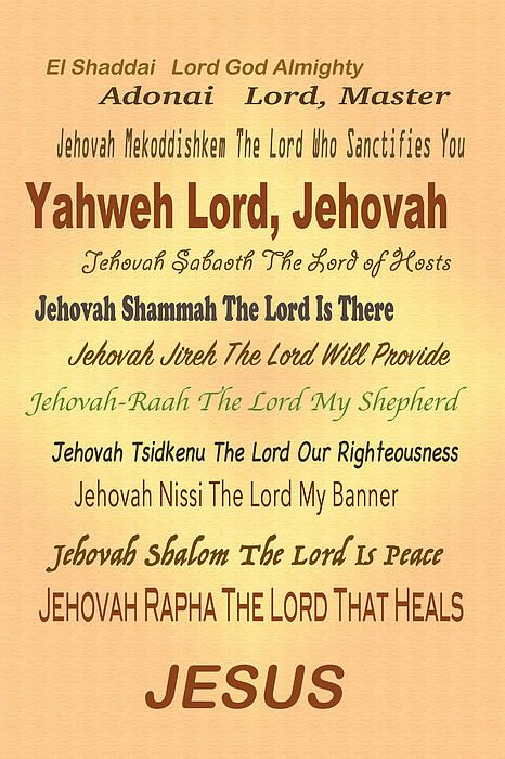157 Best Jehovah JIREH Images On Pinterest