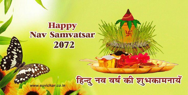Happy Nav Samvatsar 2072
