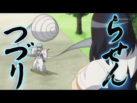 Kiriha vs Amasogi