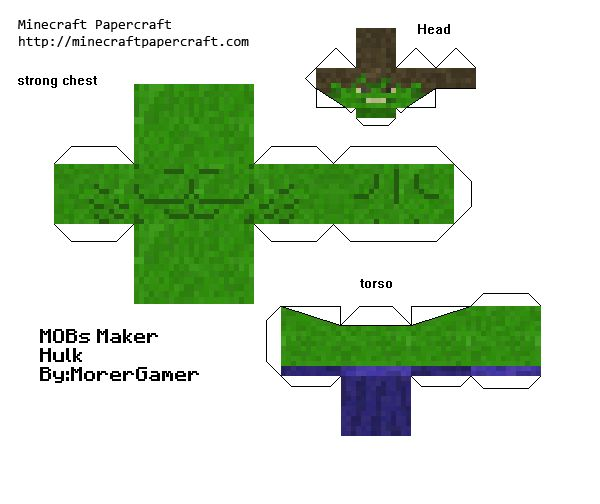 Papercraft Hulk Mob Maker Collection N8 S Epic