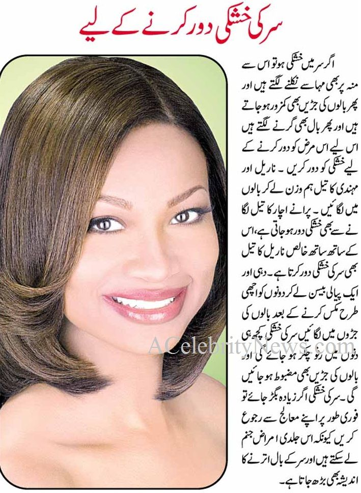 Beauty Tips For Hair And Skin, Beauty Tips in Hindi, Hair Tips, Makeup Tips, Tips For Growing Skin, Tips For Curly Hair, Frizzy Hair Tips, Tips For Dry Skin, Tips For Oily Skin, Tips For Hairstyles, Beautiful Hair Tips, Beauty Tips in Urdu, Download Free Images of Beauty Tips, Download Urdu Tips, Online Urdu Beauty Tips, Tips For Feet, Tips For Hands, Tips, Beauty, Health, Hairs, Skin, Fingers Tips, Dry Skin Tips,