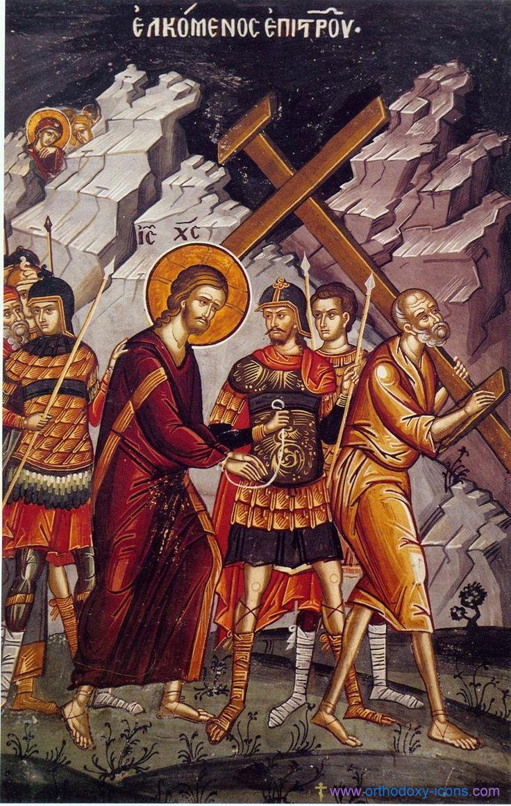 Monastery Stavronikita, Athos. Part IV