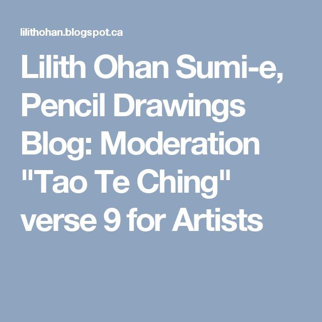 """Lilith Ohan Sumi-e, Pencil Drawings Blog: Moderation """"Tao Te Ching"""" verse 9 for Artists"""