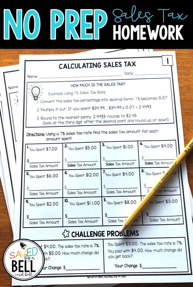Sales Tax Worksheets Distance Learning With Images Money