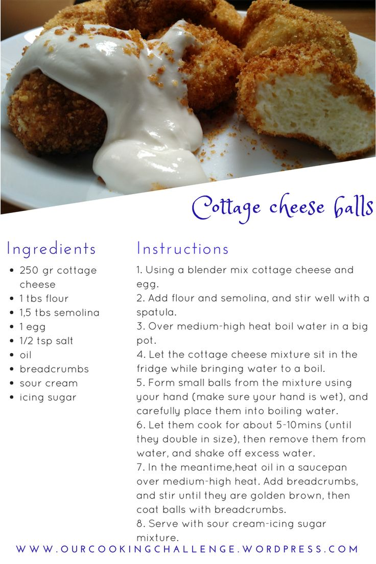 cottage cheese balls