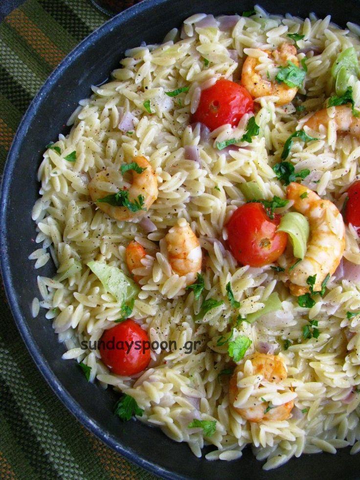 Shrimp and vegetables orzo / Κριθαρότο με γαρίδες και λαχανικά