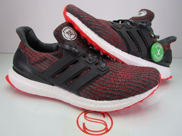best website c1010 2e4d6 DS Adidas Ultra Boost BB6173 CNY 4.0 9 #fashion #clothing ...