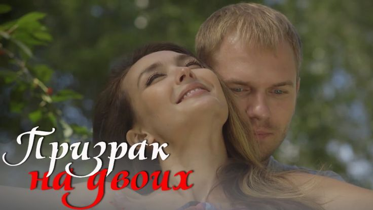 Секс по дружбе friends with benefits 2011 zerx ru