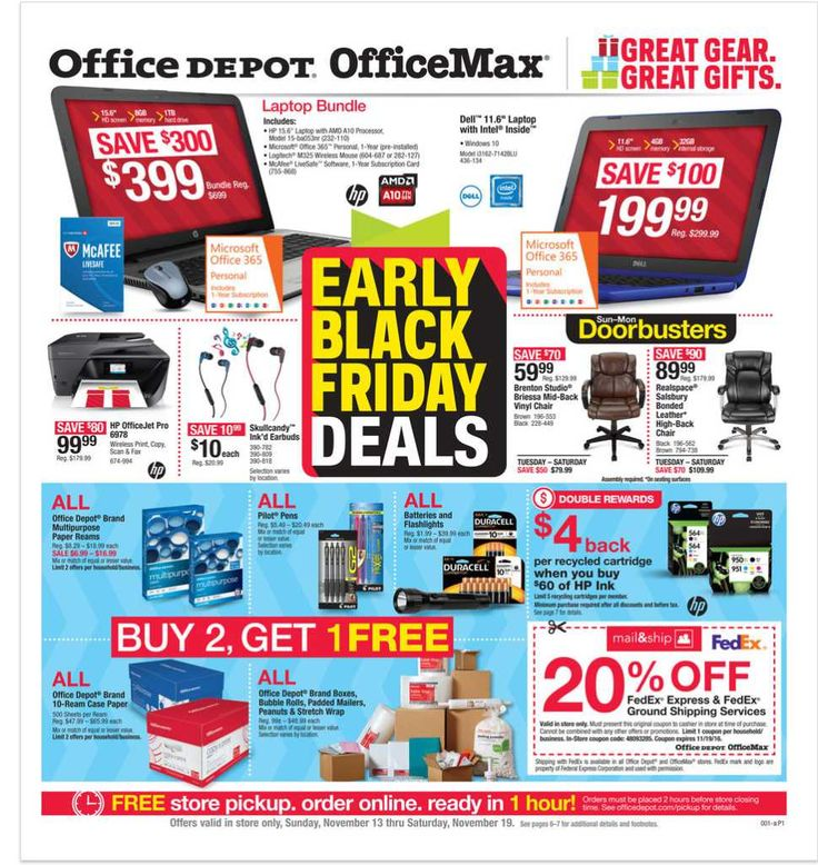 Office Depot / OfficeMax Ad November 13 – 19, 2016 - http://www.olcatalog.com/office/office-depot-officemax-ad.html