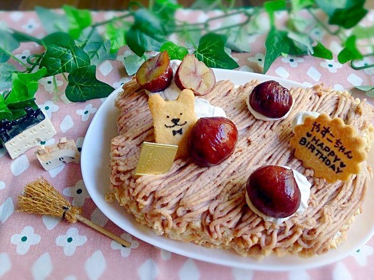 yu uy's dish photo モンブランケーキでハッピーバースデー | http://snapdish.co #SnapDish #洋菓子の日(9月29日) #お誕生日 #おやつ #ケーキ #ジャム/ソース/クリーム