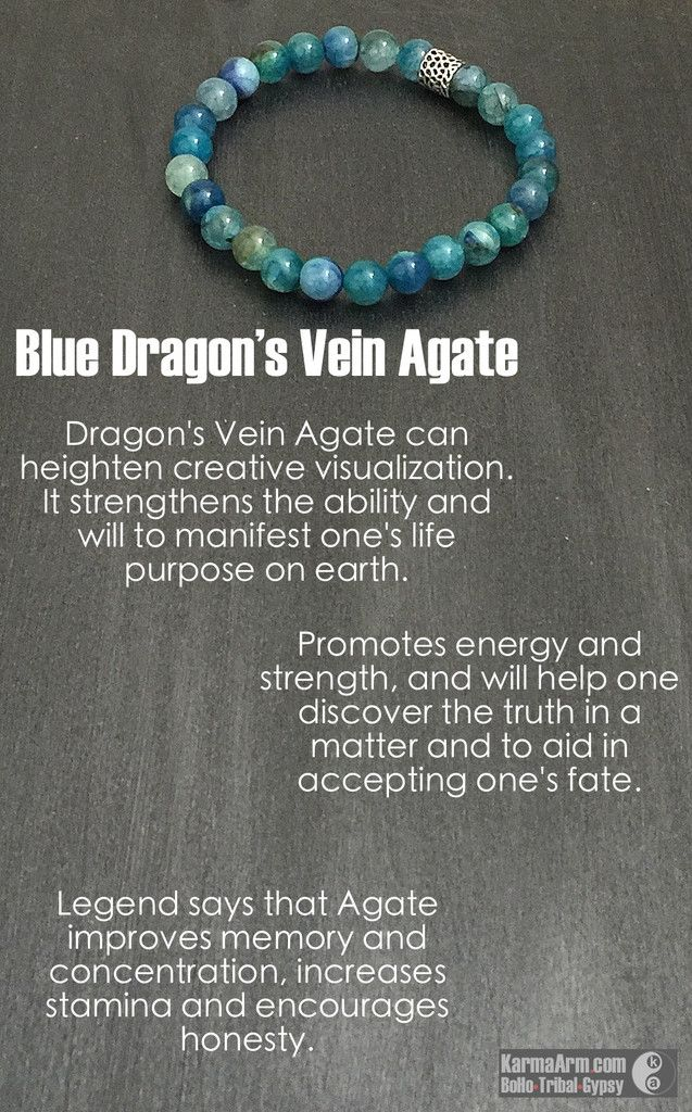 Dragon's Vein Agate can heighten creative visualization. It strengthens the ability and will to manifest one's life purpose on earth. Promotes energy and strength and will help one discover the truth in a matter and to aid in accepting one's fate.