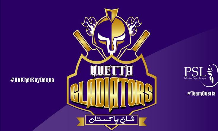 Get the PSL 2017 team squad. Quetta Gladiator team squad Pakistan Super League 2017. You can get the complete details of team squad Pakistan Super League 2