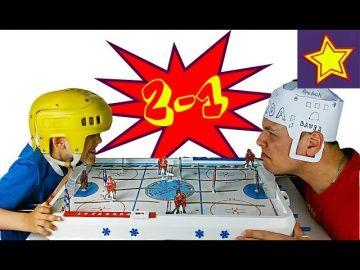 Челлендж для детей. Хоккейный вызов! Игорь против Папы Challenge for kids http://video-kid.com/15804-chellendzh-dlja-detei-hokkeinyi-vyzov-igor-protiv-papy-challenge-for-kids.html  Привет, ребята! В этой серии Игорюша и Папа проводят челлендж по настольному хоккею. Мы подготовились к игре и надели хоккейные шлемы. Сирена и челлендж начался! ******************************************************Спасибо большое за просмотр, нашего канала!Thanks а lot for watching our…