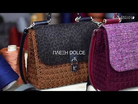 Τσάντα Καπάκι Dolce Royal 56e0abd4a76