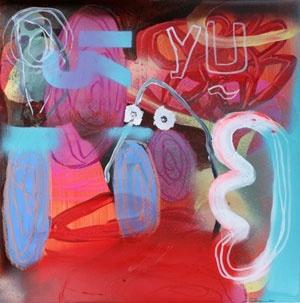 Winsor Gallery: Fiona Ackerman