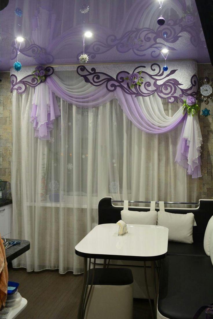 Шторы новинки | Шторы на заказ. Салон штор в Москве. Низкие цены!