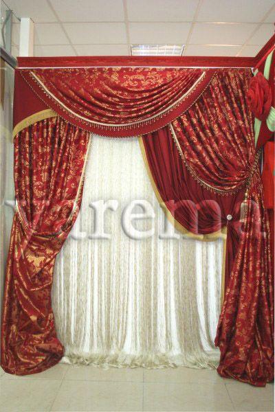 The 25 best cortinas elegantes para sala ideas on - Diseno de cortinas modernas ...