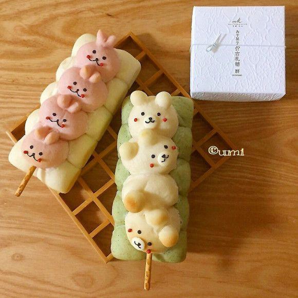 Moon viewing ☆ animals of dumpling-style 3D torn bread