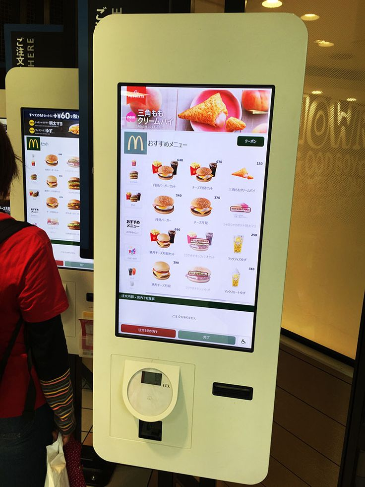 "McDonald's self-service kiosks can find in Tokyo, Japan...use ""Create Your Taste"" touchscreen to order what you want yourself without human's help...pay with debit cards...this one is in Omori Station North Exit."