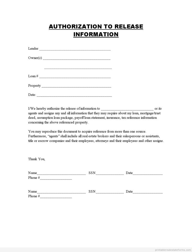 Printable authorization to release information template 2015 printable authorization to release information template 2015 sample forms 2015 pinterest real estate forms template and real estate thecheapjerseys Images