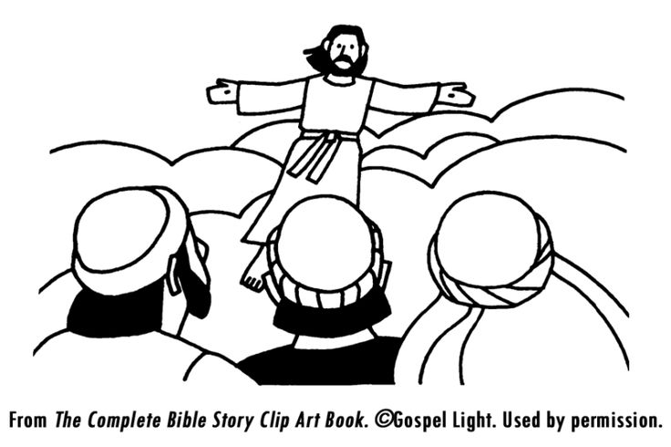20 best Jesus Gave the Great Commission; Matthew 28:16-20