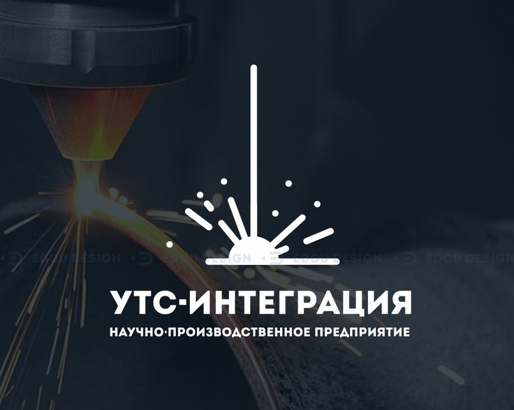 Logo concept for Orbital Welding by laser #welding #orbital #laser  #edoudesign…