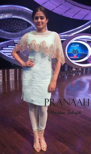 Pranaah