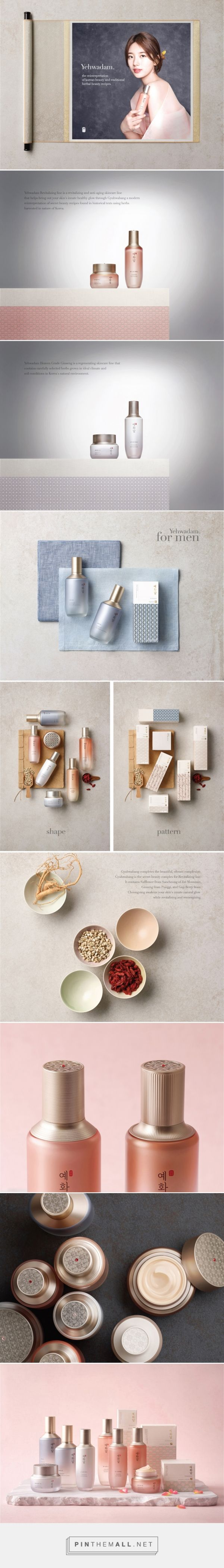 Yehwadam Faceshop - Packaging of the World - Creative Package Design Gallery - http://www.packagingoftheworld.com/2016/12/yehwadam.html
