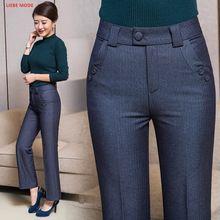 Plus Tamaño 4XL 5XL 6XL 7XL trajes de Negocios Mujeres Stretch de Trabajo pantalones Formales de la Primavera Otoño de Algodón A Rayas A Cuadros Traje de Chaqueta Pantalón mujeres(China)